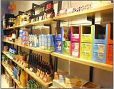 珍澳莱超市